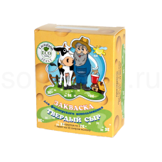 """Закваска для сыра Lactoferm ECO """"Твердый сыр"""""""