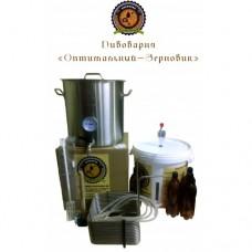Пивоварня Оптимальный-Зерновой